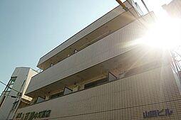 東京都府中市住吉町4丁目の賃貸マンションの外観