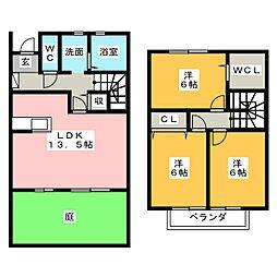 リビングタウン入野[1階]の間取り