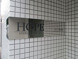 HOPE植物園[205号室]の外観