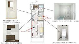 ライオンズプラザ南太田[3階]の間取り