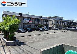 ポートタウンA・B[2階]の外観