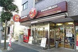 弁当Hotto Motto 勝どき店まで411m