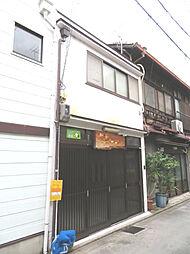 清水五条駅 3,000万円