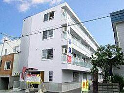 北海道札幌市白石区菊水四条1丁目の賃貸マンションの外観