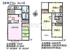 14号地 建物プラン例(間取図) 東久留米市八幡町2丁目