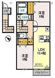 兵庫県三木市志染町広野5丁目の賃貸アパートの間取り