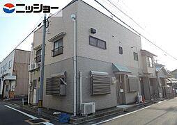 松浦ハイツ[2階]の外観