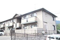 サンライトハウス A棟[2階]の外観