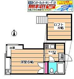 カーサキタジマ[1階]の間取り
