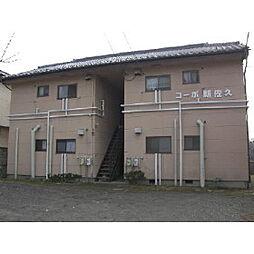 小諸駅 4.0万円