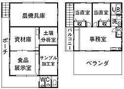 松山市菅沢町