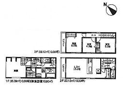 長津田駅 4,480万円