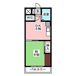 ヤスヤビル[2階]の間取り