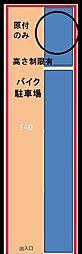 三軒茶屋駅 0.6万円