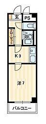グレースタワー[5階]の間取り