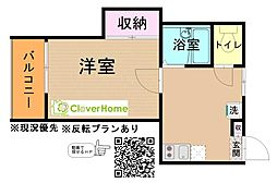 東京都町田市小野路町の賃貸アパートの間取り