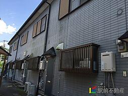 ホワイトヴィレッジ倉永[1-2号室]の外観