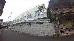 新えびすマンション[2階]の外観