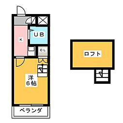 ライフステージ桜が丘[2階]の間取り