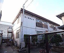 京都府京都市南区吉祥院西ノ内町の賃貸アパートの外観