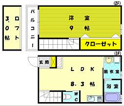 [テラスハウス] 福岡県古賀市天神6丁目 の賃貸【/】の間取り