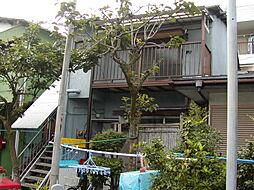 二見アパート[2号室]の外観