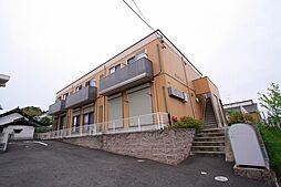 奈良県奈良市三碓6丁目の賃貸アパートの外観