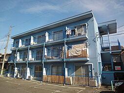 藤田マンション[2階]の外観