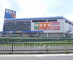大阪府枚方市大峰元町の賃貸アパートの外観