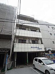 東京都町田市原町田2丁目の賃貸マンションの外観