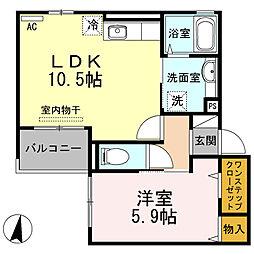 ソフィスティケート[3階]の間取り