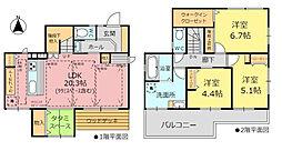 赤池駅 5,450万円