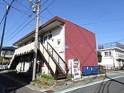 笹野台ハイツ[2階]の外観