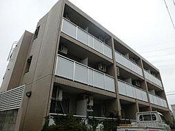 埼玉県さいたま市浦和区元町3丁目の賃貸マンションの外観