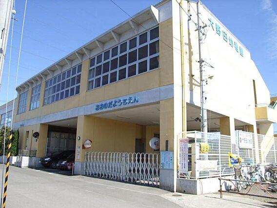 大野田幼稚園 ...