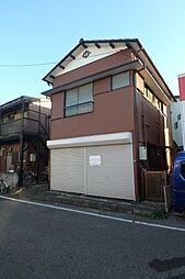 矢澤荘[2階]の外観