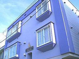 北海道札幌市南区澄川一条2丁目の賃貸アパートの外観