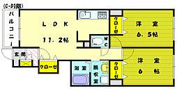 福岡県古賀市新久保2丁目の賃貸アパートの間取り