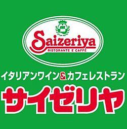ファミリーレストランサイゼリヤ大阪ガーデンシティ店まで448m