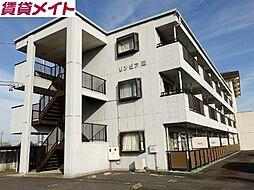 三重県四日市市楠町吉崎の賃貸マンションの外観