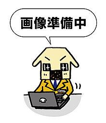 南酒々井駅 3,380万円