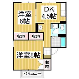 セジュール沢村C棟[2階]の間取り