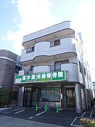 東京都足立区保木間3丁目の賃貸マンションの外観