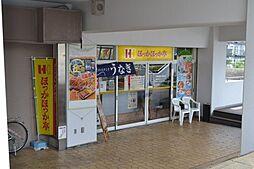[テラスハウス] 大阪府寝屋川市打上元町 の賃貸【/】の外観