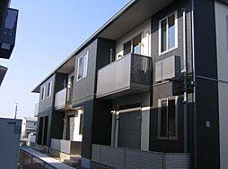 シャンソレール[2階]の外観