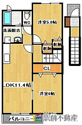 エスポワールC[2階]の間取り