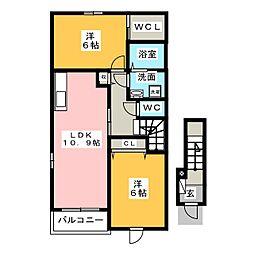 レジデンス T・M[2階]の間取り