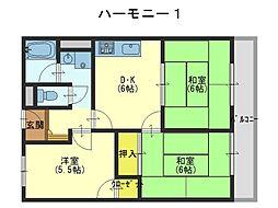 ハーモニー1[1階]の間取り