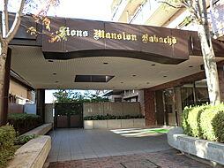 ライオンズマンション馬場町[1階]の外観
