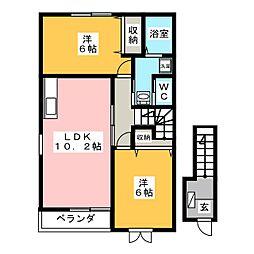 アームルAII[2階]の間取り